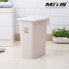 Metis B1010-2 Trade Assurance Cute Strong Plastic Dustbin Trash Can for Indoor