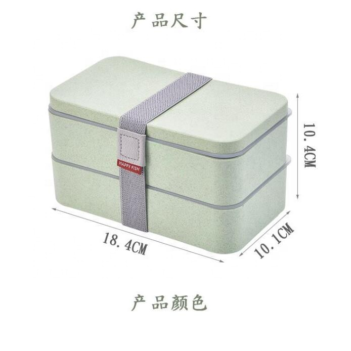 Metis New Design Japan Style Double Layers Microwavable Wheat Straw Lunch Box For Picnic