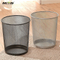 Amazon Hot Sale Garbage Bin Trash Can Office Round Metal Wire Waste Bin
